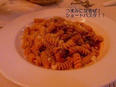 フジッリトマトソース.jpg